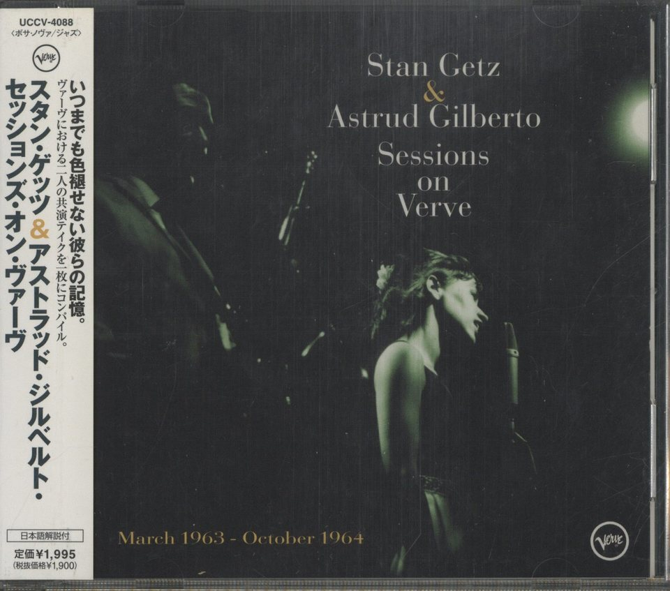 STAN GETZ & ASTRUD GILBERTO SESSION ON VERVE STAN GETZ/ASTRUD GILBERTO 画像