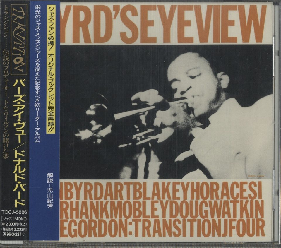 BYRD'S EYE VIEW/DONALD BYRD DONALD BYRD 画像