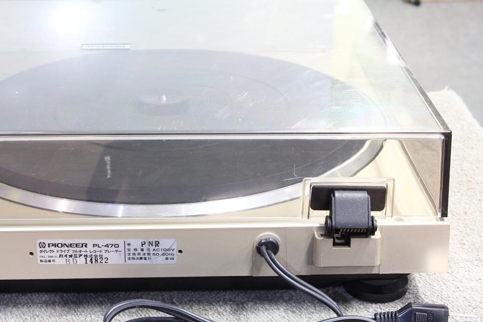 PL-470 PIONEER 画像