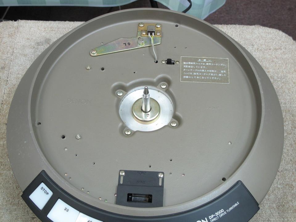 DP-3000 DENON 画像