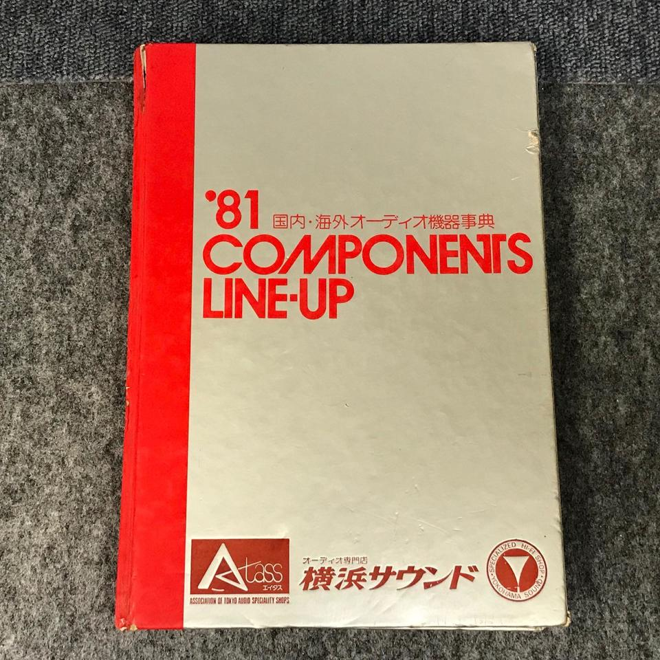 '81 COMPONENTS LINE-UP 東京オーディオ専門店会/日本橋オーディオ店会/東北オーディオ店会ほか 画像