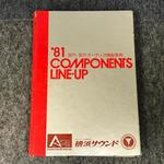 '81 COMPONENTS LINE-UP