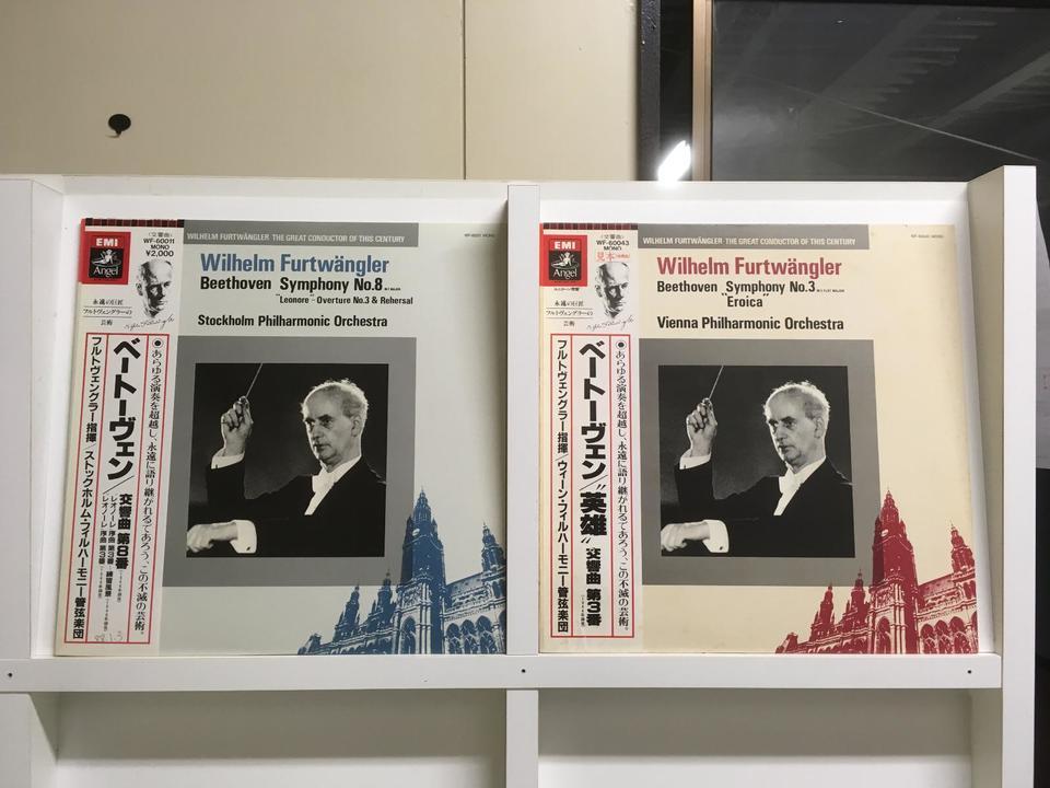 永遠の巨匠フルトヴェングラーの芸術シリーズ5枚セット  画像