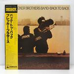 BACK TO BACK/THE BRECKER BROTHERS