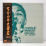 CHARLIE PARKER ON DIAL VOL.2