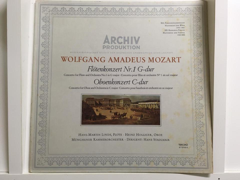 ARCHIVドイツ輸入盤5枚セット  画像