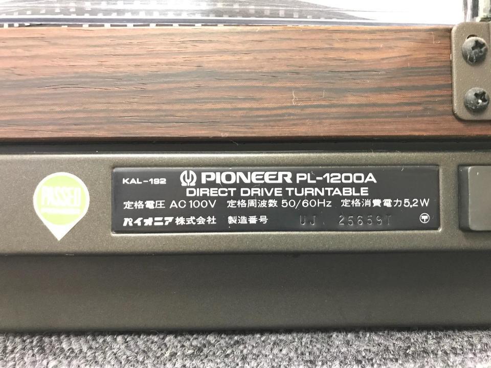PL-1200A PIONEER 画像