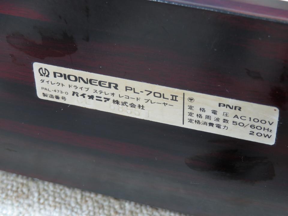 PL-70L2 Pioneer 画像