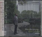 WHEN SKIES ARE GREY/RON CARTER