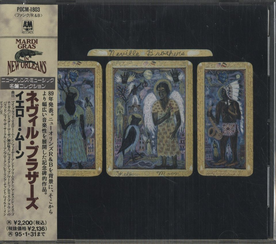 YELLOW MOON/THE NEVILLE BROTHERS THE NEVILLE BROTHERS 画像