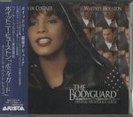 THE BODYGUARD ORIGINAL SOUNDTRACK ALBUM /WHITNEY HOUSTON