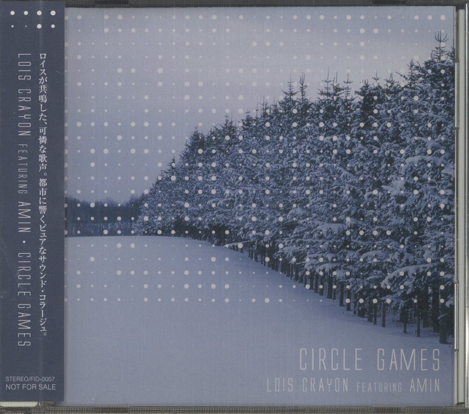 CIRCLE GAMES/LOIS CRAYON FEATURING AMIN AMIN 画像