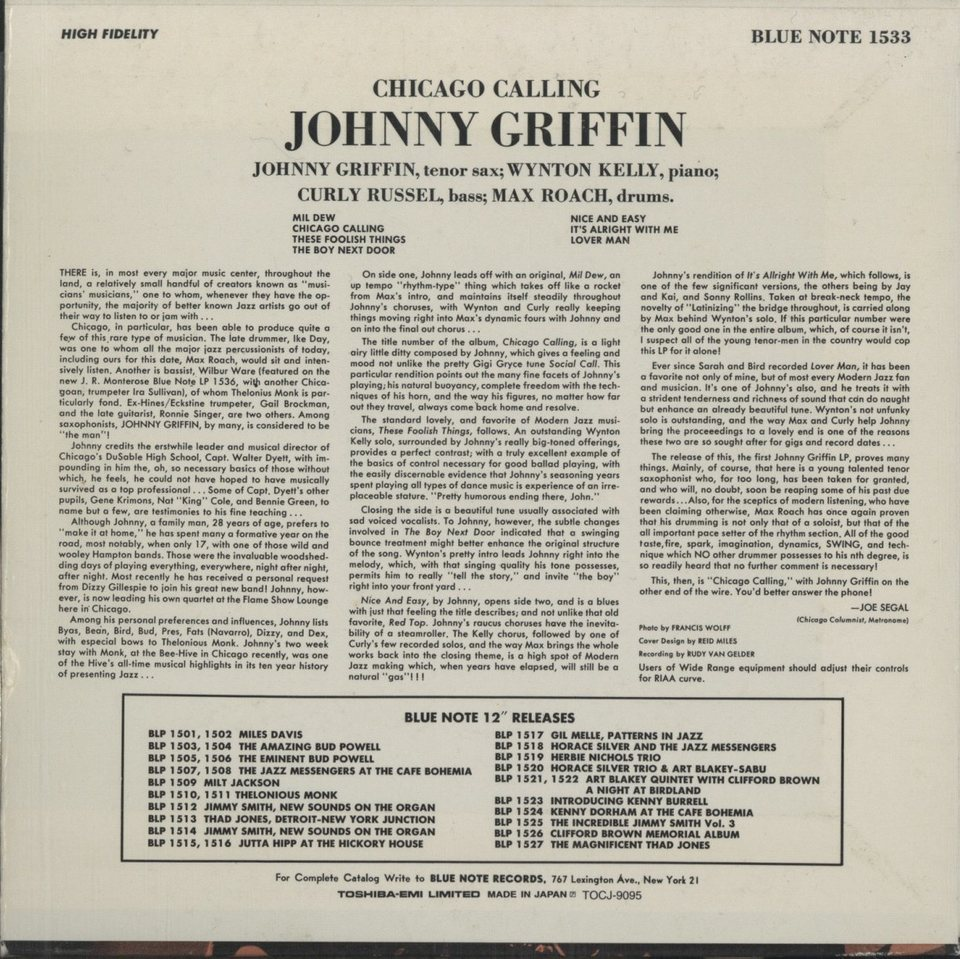 INTRODUCING JOHNNY GRIFFIN JOHNNY GRIFFIN 画像
