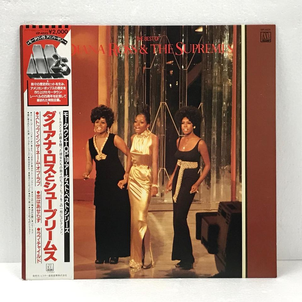 THE BEST OF DIANA ROSS & THE SUPREMES DIANA ROSS & THE SUPREMES 画像