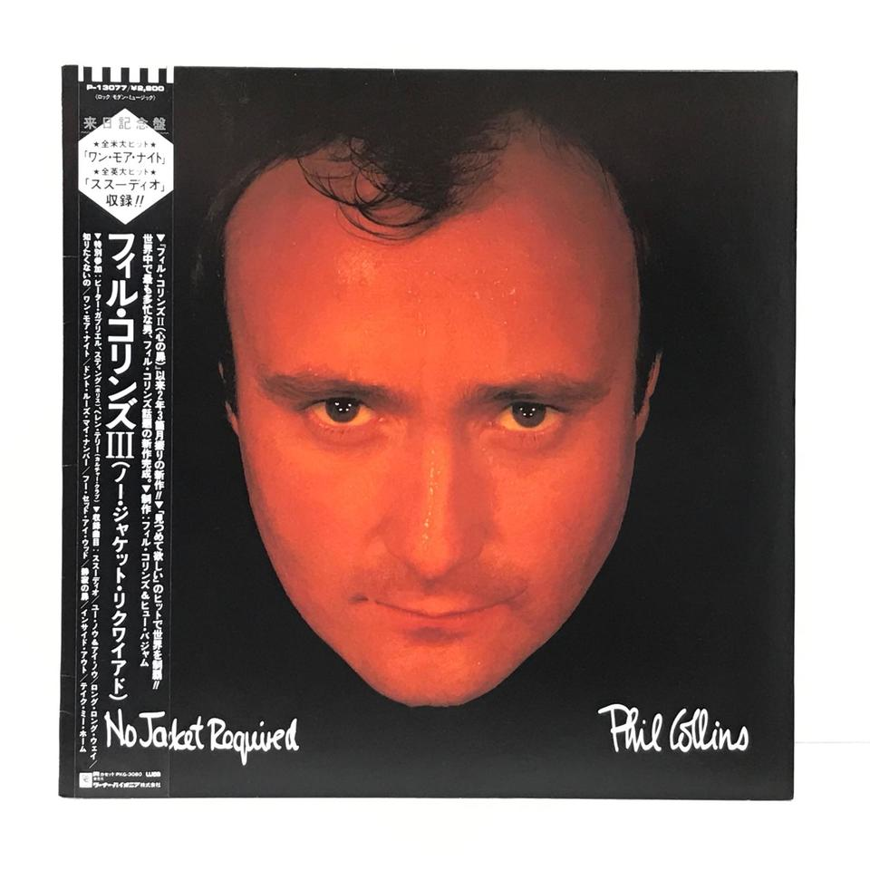 NO JACKET REQUIRED/PHIL COLLINS PHIL COLLINS 画像