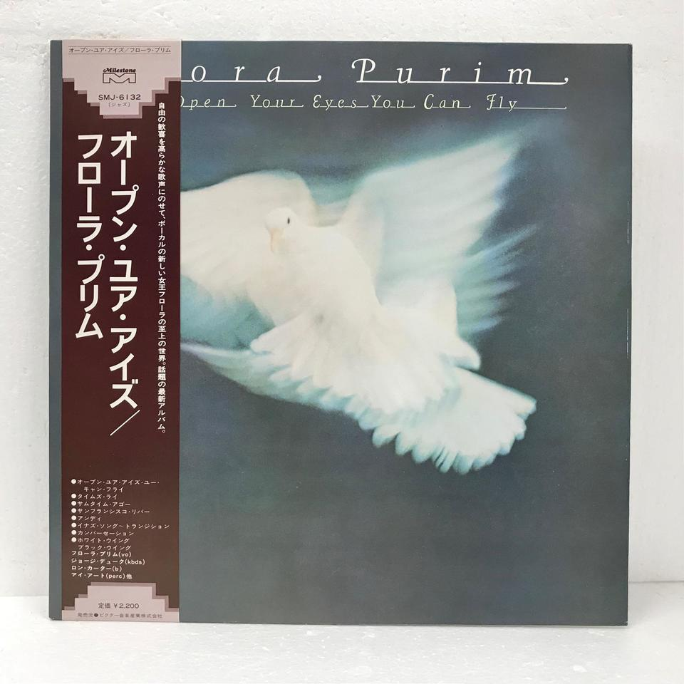 OPEN YOUR EYES YOU CAN FLY/FLORA PURIM FLORA PURIM 画像