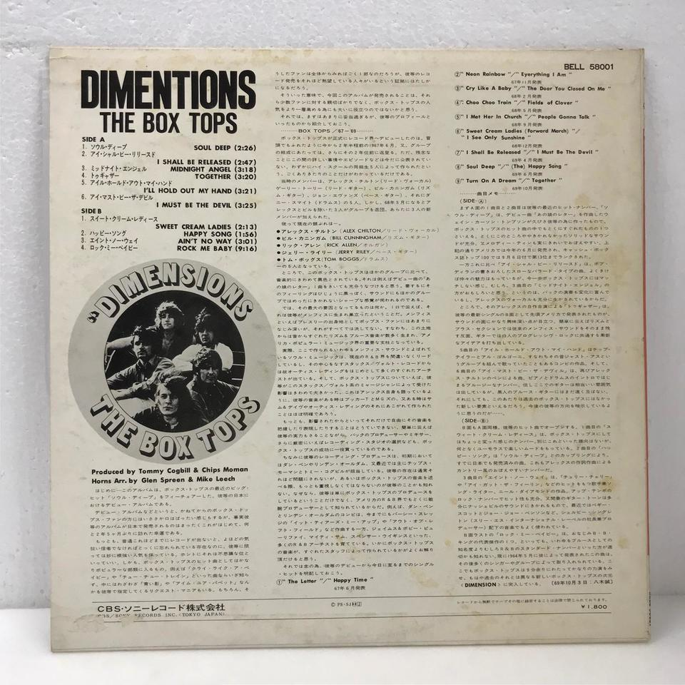 DIMENTIONS/THE BOX TOPS THE BOX TOPS 画像
