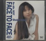 RE-MIX BEST FACE TO FACE -NEXT-/井上昌己