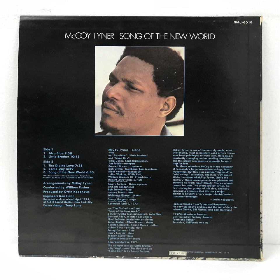 SONG FOR THE NEW WORLD/McCOY TYNER McCOY TYNER 画像