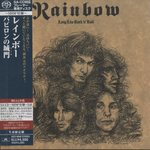 LONG LIVE ROCK 'N' ROLL/RAINBOW
