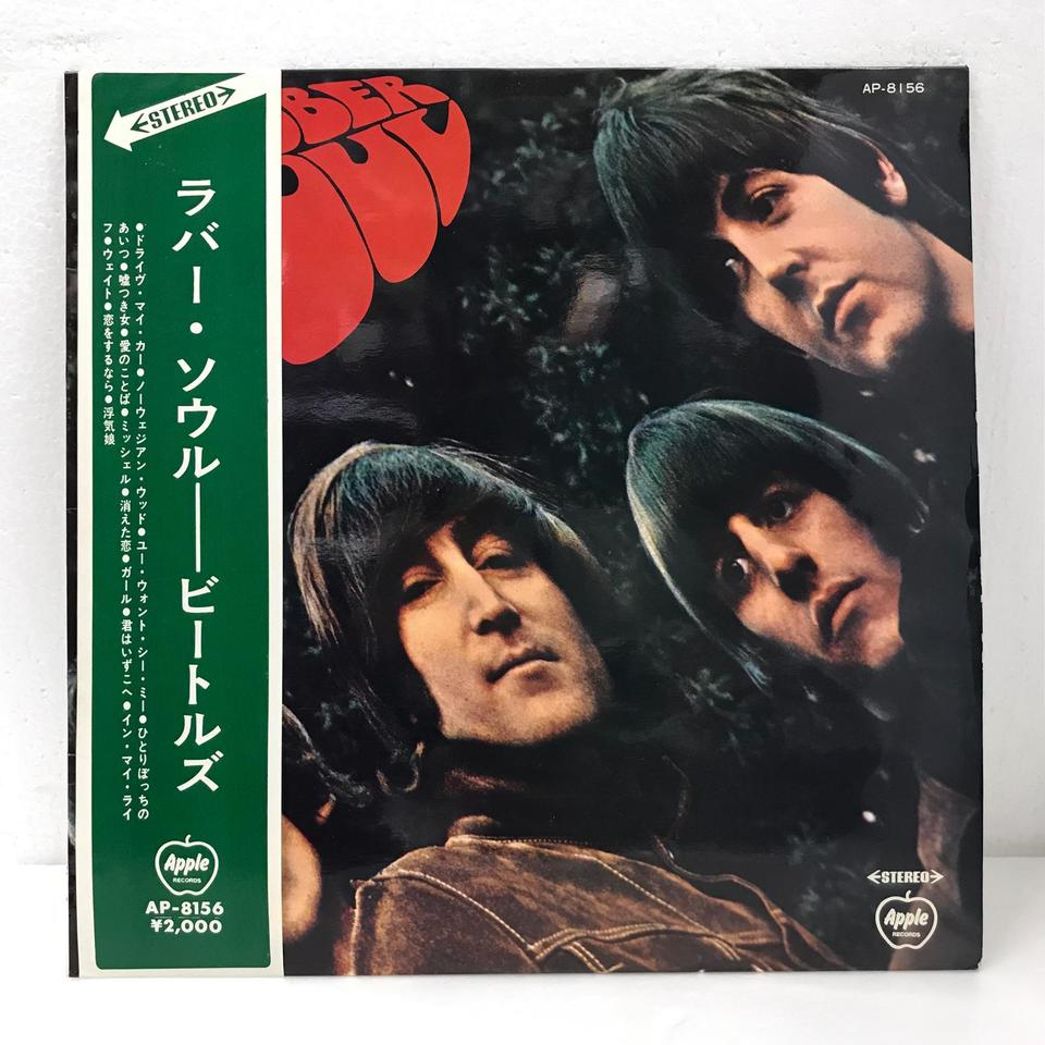 RUBBER SOUL/THE BEATLES THE BEATLES 画像