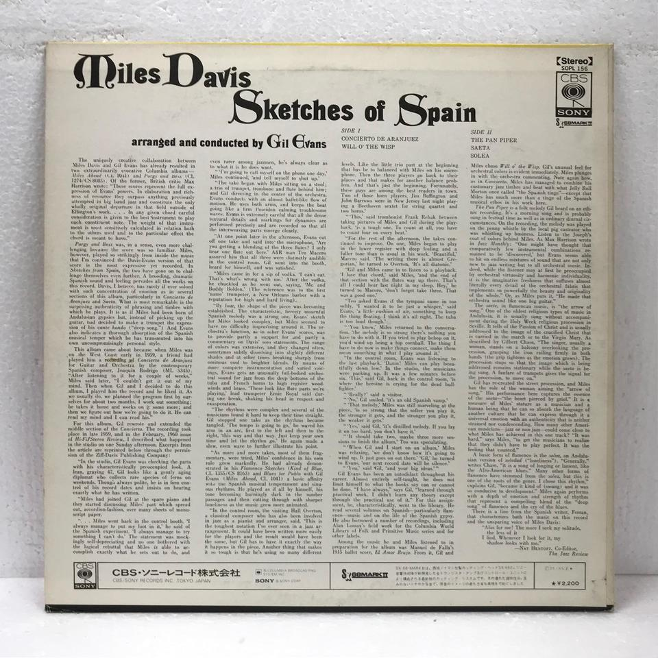 SKETCHES OF SPAIN/MILES DAVIS MILES DAVIS 画像