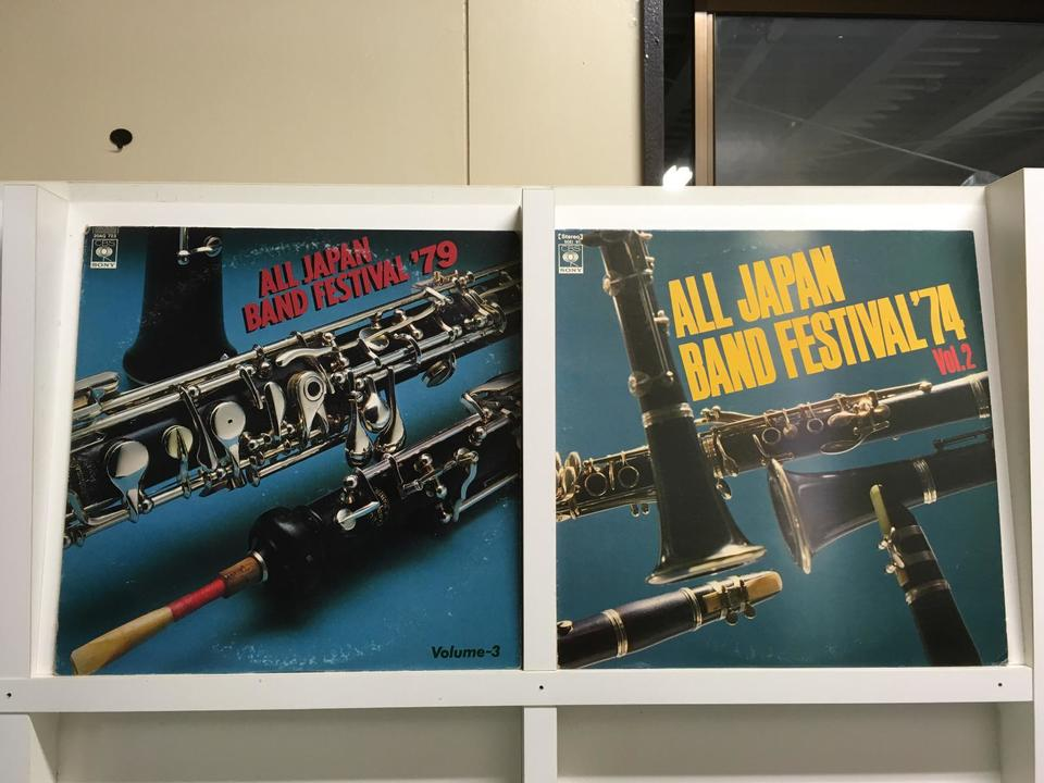 ALL JAPAN BAND FESTIVAL6枚セット  画像