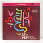 THE ART OF PEPPER VOL.1/ART PEPPER