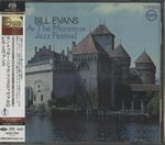 AT THE MONTREUX JAZZ FESTIVAL/BILL EVANS