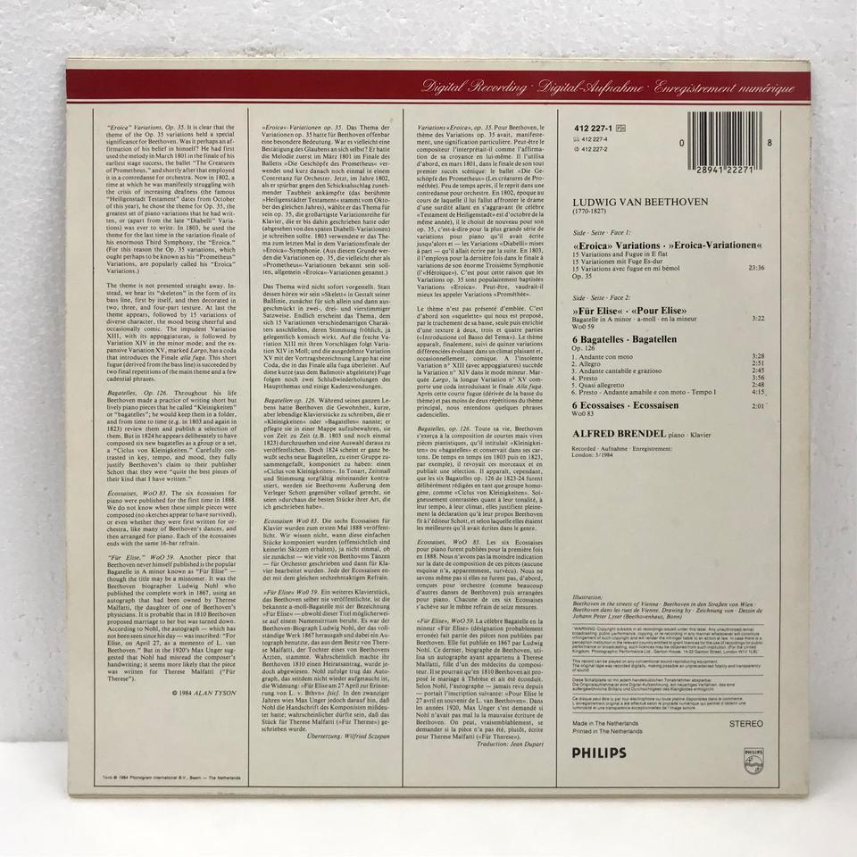 ベートーヴェン:15の変奏曲とフーガ「エロイカ変奏曲」、バガテル「エリーゼのために」、6つのエコセーズ ベートーヴェン 画像