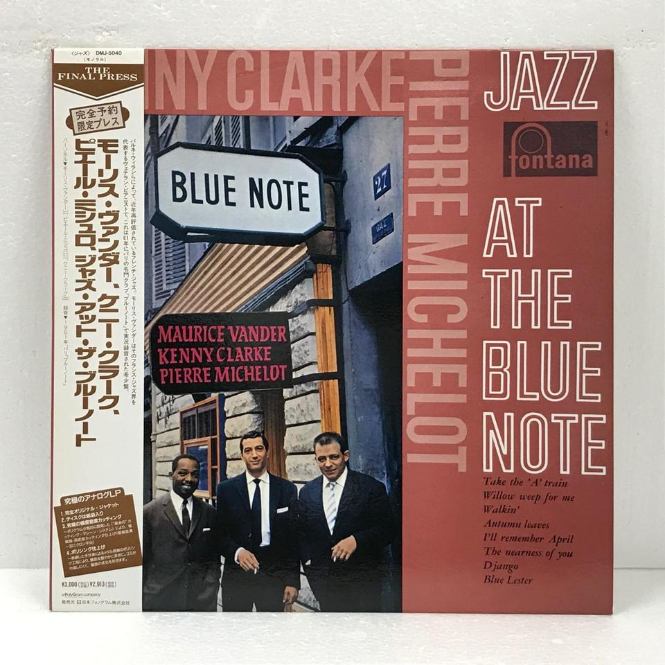 JAZZ AT THE BLUE NOTE/MAURICE VENDER MAURICE VENDER 画像
