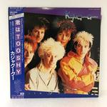WHITE FEATHERS/KAJAGOOGOO