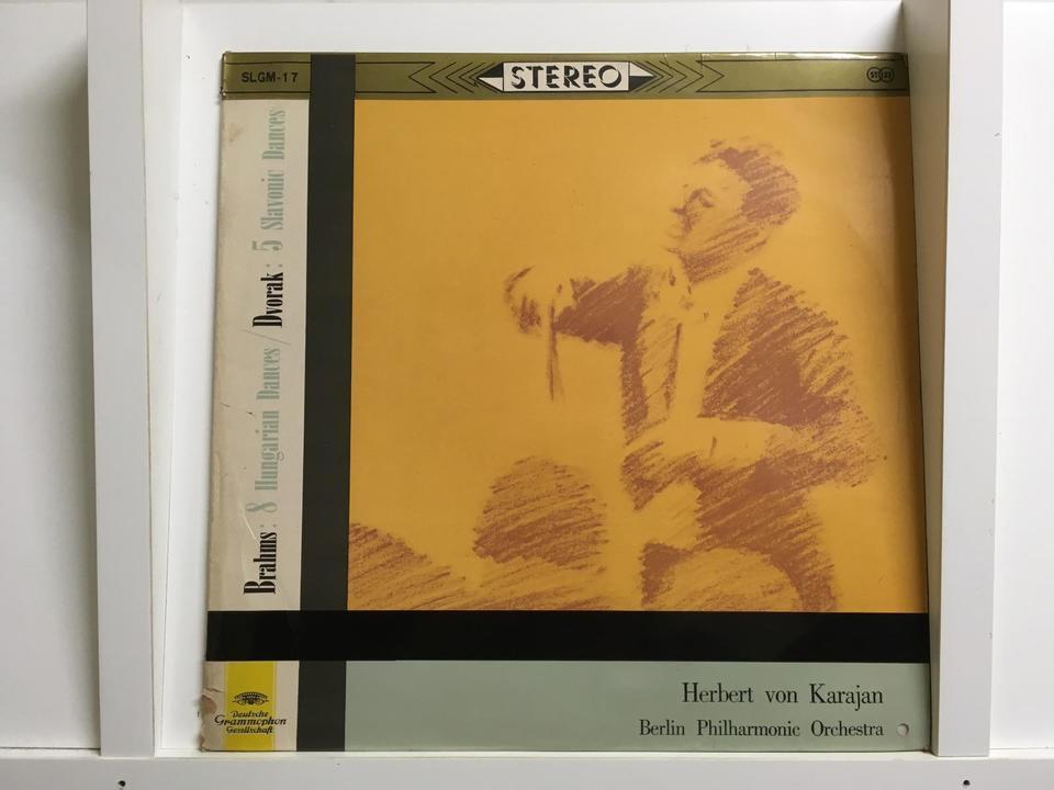 ヘルベルト・フォン・カラヤン(チューリップレーベル)5枚セット  画像