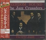FREEDOM SOUND/THE JAZZ CRUSADERS