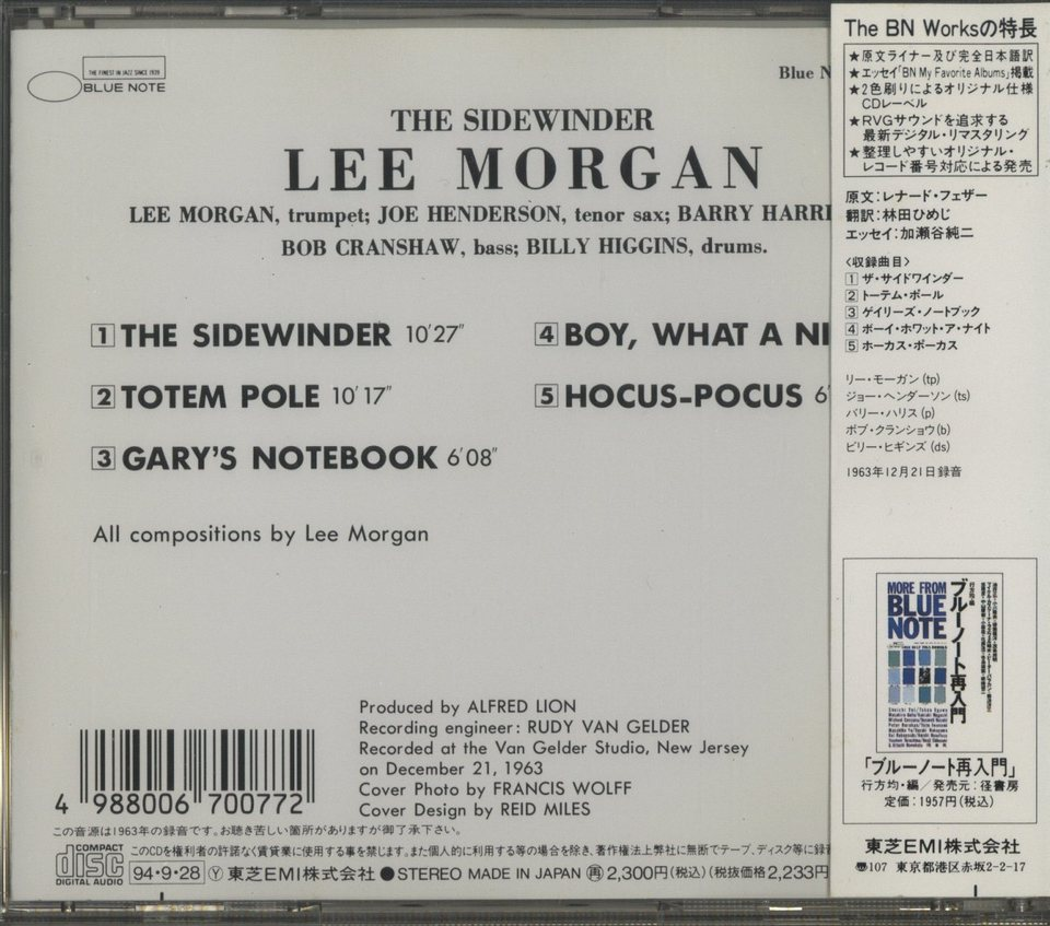 THE SIDEWINDER/LEE MORGAN LEE MORGAN 画像