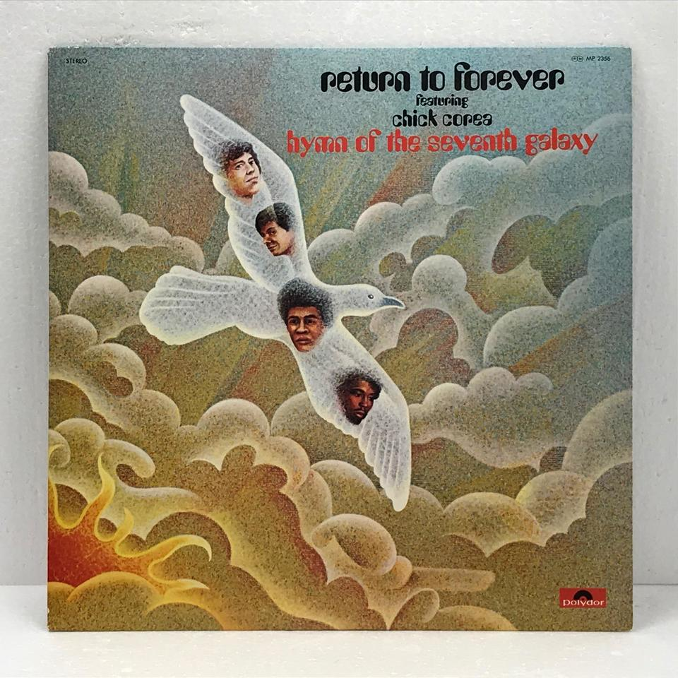 HYMN OF THE SEVENTH GALAXY/RETURN TO FOREVER RETURN TO FOREVER 画像