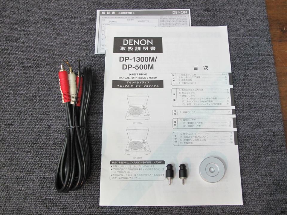 DP-500M DENON 画像