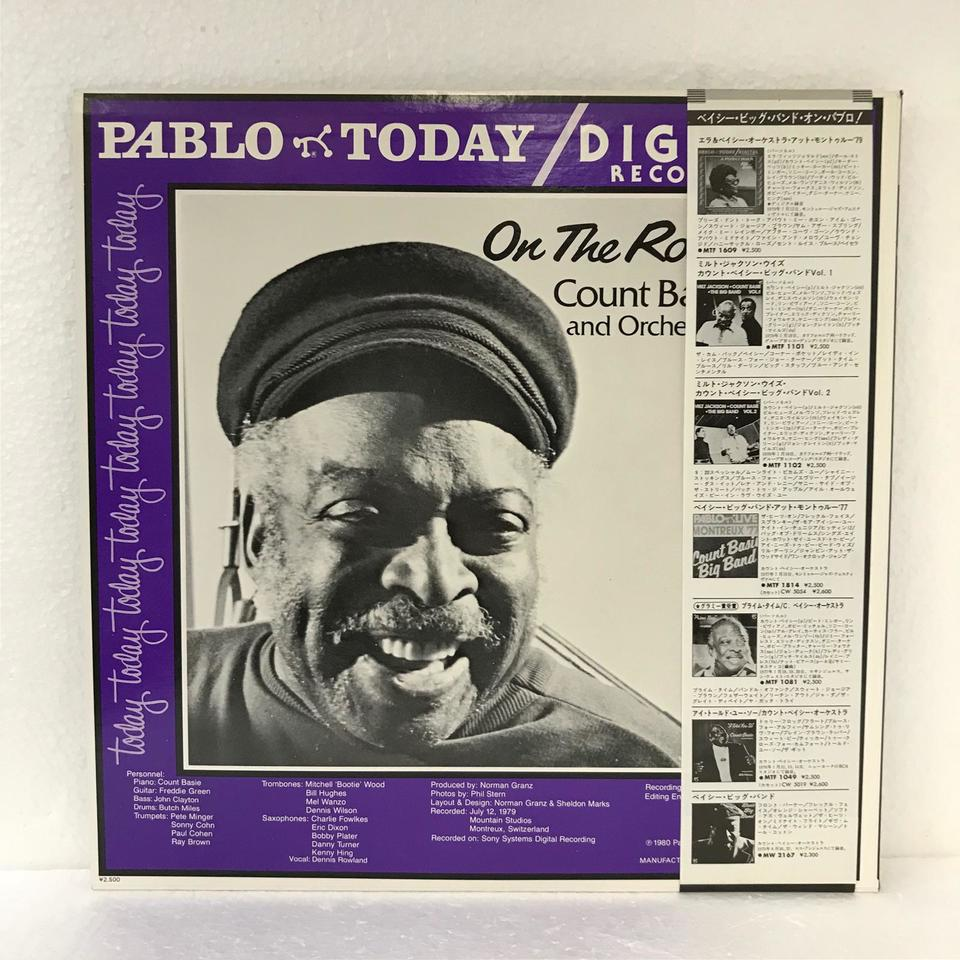 ON THE ROAD/COUNT BASIE COUNT BASIE 画像