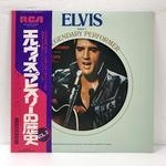 ELVIS A LEGENDARY PERFORMER VOLUME 2/ELVIS PRESLEY