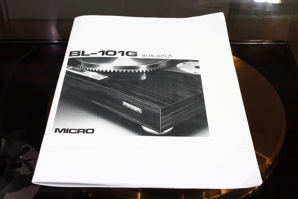 BL-101G+FR-64fx MICRO 画像