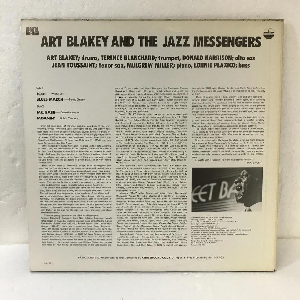 ART BLAKEY AND THE JAZZ MESSENGERS LIVE AT SWEET BASIL ART BLAKEY 画像