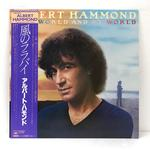 YOUR WORLD AND MY WORLD/ALBERT HAMMOND