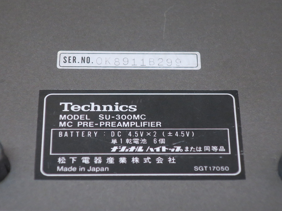 SU-300MC Technics 画像