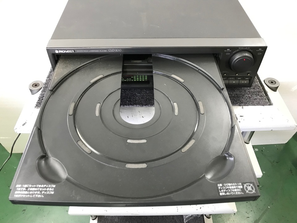 CLD-200 Pioneer 画像