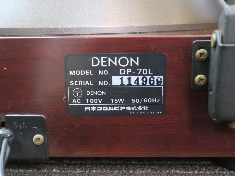 DP-70L DENON 画像