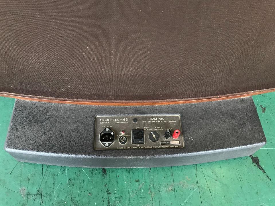ESL-63 QUAD 画像