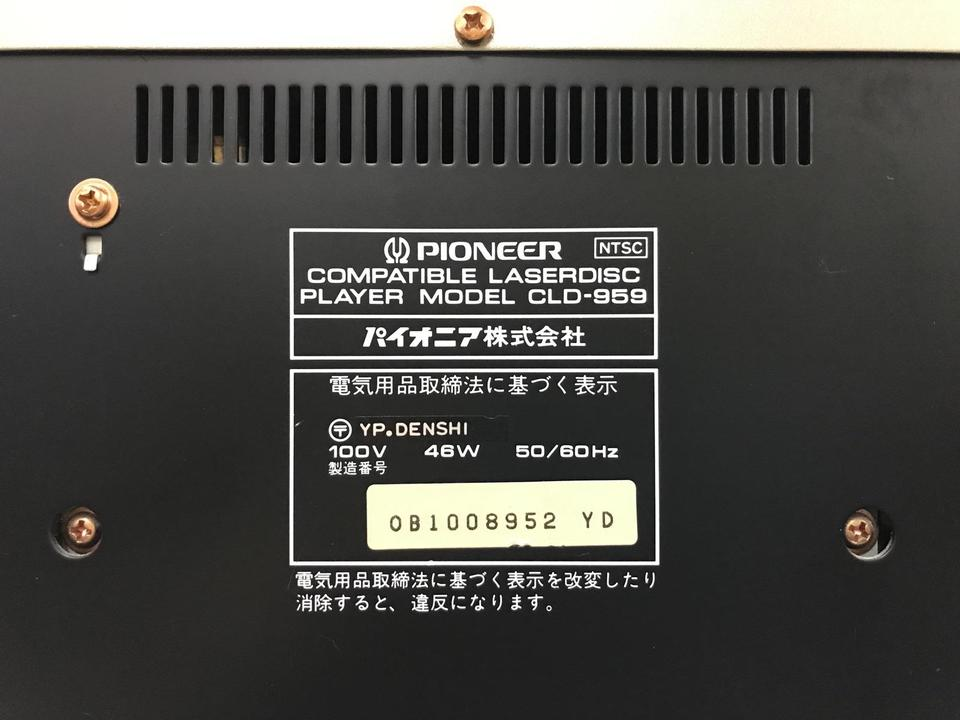 CLD-959 PIONEER 画像