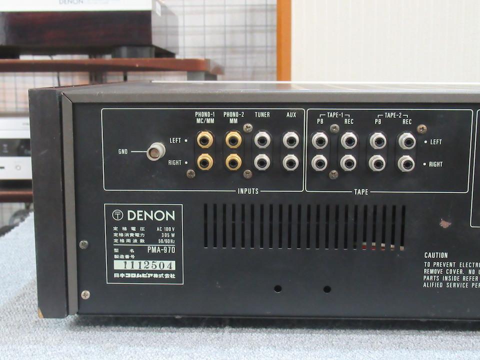 PMA-970 DENON 画像