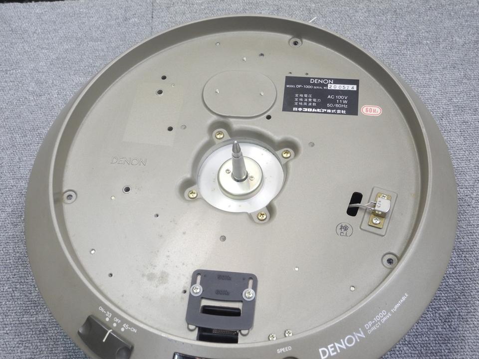 DP-1000 DENON 画像