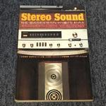 STEREO SOUND NO.004 1967 AUTUMN/ステレオサウンド 4号